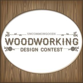Woodworking Design Challenge