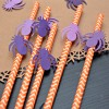 Easy Spider Paper Straws #12MonthsOfMartha