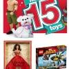 Kmart Fab 15 Toys #Fab15ToysCGC